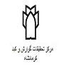 150px-دانشگاه_علوم_پزشکی_و_خدمات_بهداشتی,درمانی_کرمانشاه